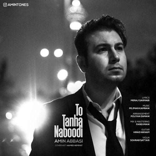 تک ترانه - دانلود آهنگ جديد Amin-Abbasi-To-Tanha-Naboodi دانلود آهنگ امین عباسی به نام تو تنها نبودی