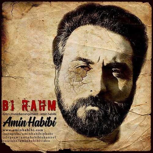 تک ترانه - دانلود آهنگ جديد Amin-Habibi-Bi-Rahm دانلود آهنگ امین حبیبی به نام بی رحم