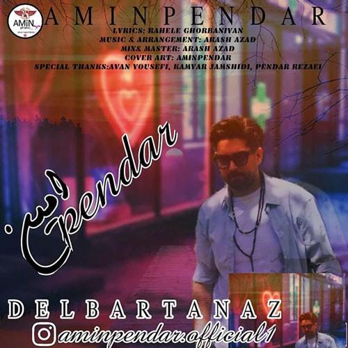 تک ترانه - دانلود آهنگ جديد Amin-Pendar-Delbare-Tannaz دانلود آهنگ امین پندار به نام دلبر طناز