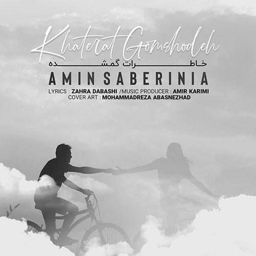 تک ترانه - دانلود آهنگ جديد Amin-Saberinia-Khaterate-Gom-Shodeh دانلود آهنگ امین صابری نیا به نام خاطرات گم شده