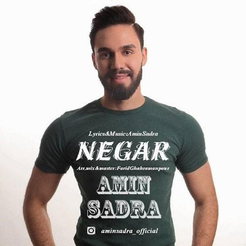 تک ترانه - دانلود آهنگ جديد Amin-Sadra-Negar دانلود آهنگ امین صدرا به نام نگار