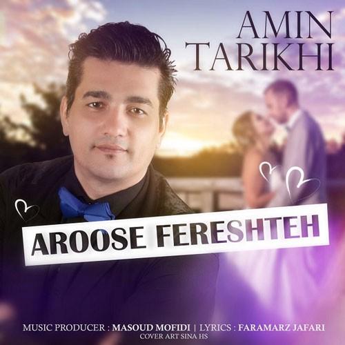 تک ترانه - دانلود آهنگ جديد Amin-Tarikhi-Aroose-Fereshteh دانلود آهنگ امین تاریخی به نام عروس فرشته