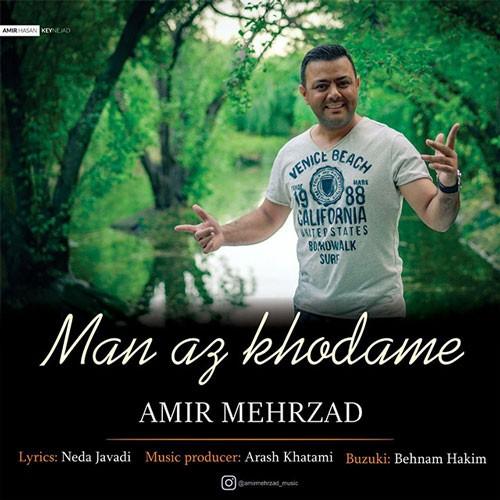 تک ترانه - دانلود آهنگ جديد Amir-Mehrzad-Man-Az-Khodame دانلود آهنگ امیر مهرزاد به نام من از خدامه