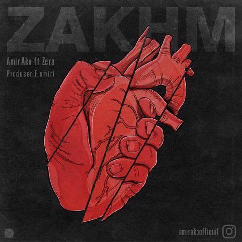 تک ترانه - دانلود آهنگ جديد AmirAko-ft-Zera-ZAKHM دانلود آهنگ امیر آکو و زرا به نام زخم