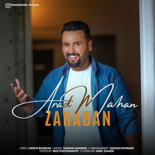 تک ترانه - دانلود آهنگ جديد Arad-Mahan-Zaraban دانلود آهنگ آراد ماهان به نام ضربان