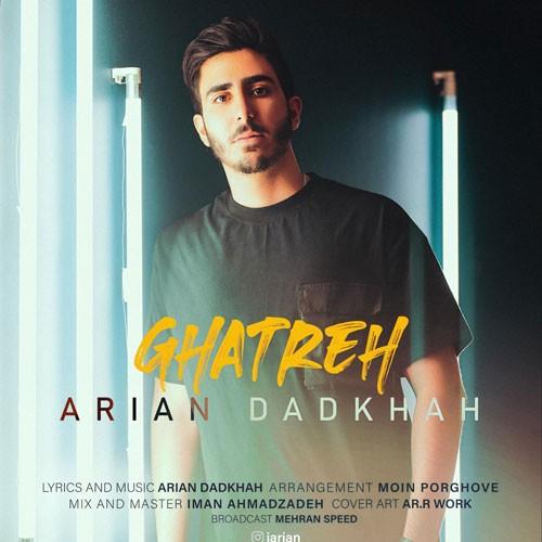 تک ترانه - دانلود آهنگ جديد Arian-Dadkhah-Ghatreh دانلود آهنگ آرین دادخواه به نام قطره