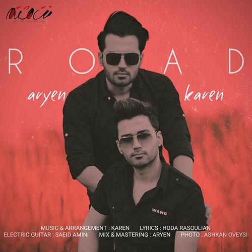 تک ترانه - دانلود آهنگ جديد Aryen-Karen-Road دانلود آهنگ آرین و کارن به نام جاده