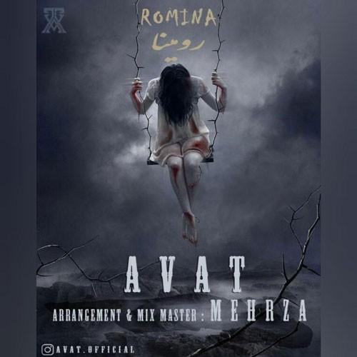 تک ترانه - دانلود آهنگ جديد Avat-Romina دانلود آهنگ آوات به نام رومینا