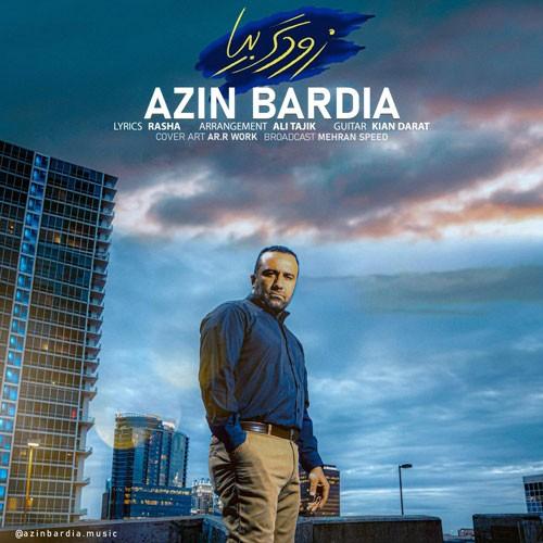تک ترانه - دانلود آهنگ جديد Azin-Bardia-Zodtar-Bia دانلود آهنگ آذین بردیا به نام زودتر بیا