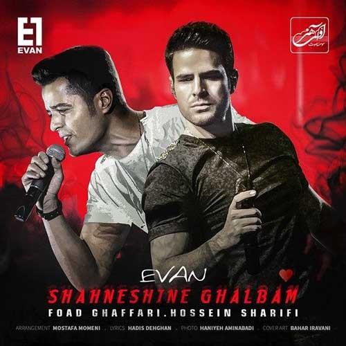 تک ترانه - دانلود آهنگ جديد Evan-Band-Shah-Neshin-Ghalbam دانلود موزیک ویدیو ایوان بند به نام شاه نشین قلبم