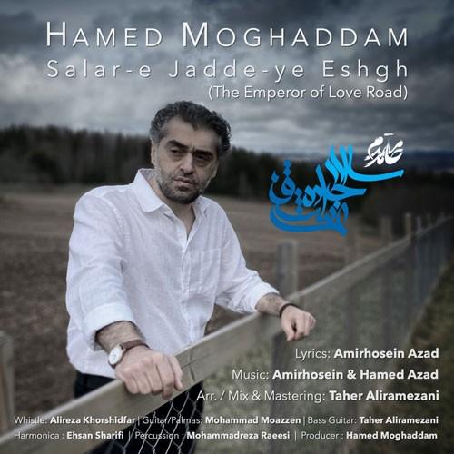 تک ترانه - دانلود آهنگ جديد Hamed-Moghaddam-Salare-Jaddeye-Eshgh دانلود آهنگ حامد مقدم به نام سالار جاده ی عشق