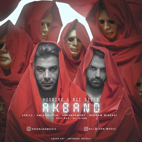 تک ترانه - دانلود آهنگ جديد Hooniak-Ali-Diyan-Akband دانلود آهنگ هونیاک و علی دیان به نام آکبند
