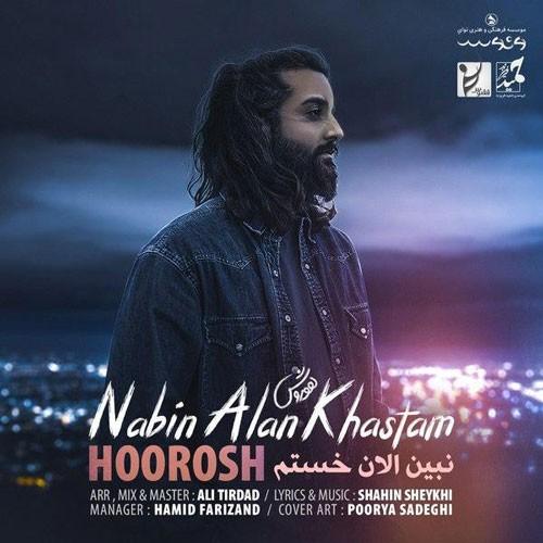 تک ترانه - دانلود آهنگ جديد Hoorosh-Band-Nabin-Alan-Khastam دانلود آهنگ هوروش بند به نام نبین الان خستم