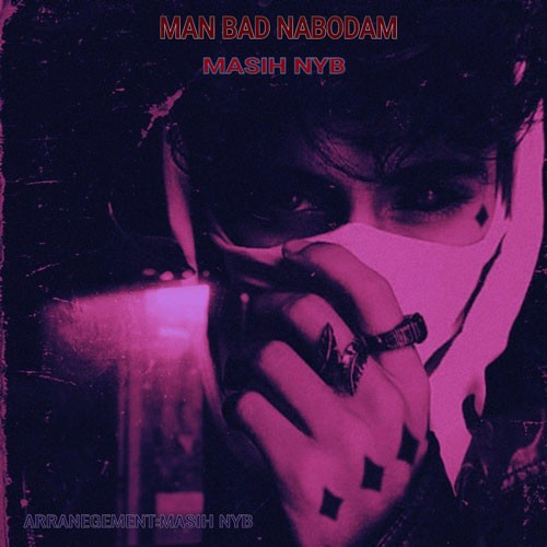 تک ترانه - دانلود آهنگ جديد Masih-NYB-Man-Bad-Nabodam دانلود آهنگ مسیح نایبیان به نام من بد نبودم