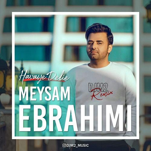 تک ترانه - دانلود آهنگ جديد Meysam-Ebrahimi-Havaye-Delie-DJ-M2-Remix- دانلود ریمیکس میثم ابراهیمی به نام هوای دلیه