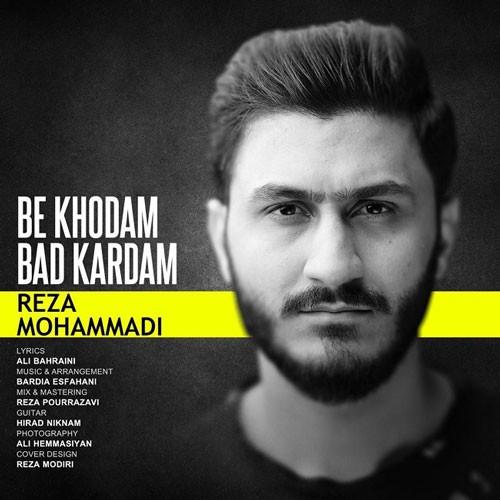 تک ترانه - دانلود آهنگ جديد Reza-Mohammadi-Be-Khodam-Bad-Kardam دانلود آهنگ رضا محمدی به نام به خودم بد کردم