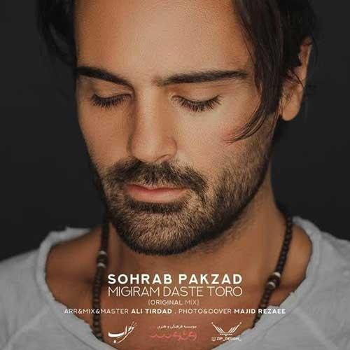 تک ترانه - دانلود آهنگ جديد Sohrab-Pakzad-Migiram-Daste-Toro-New-Version دانلود ورژن جدید آهنگ سهراب پاکزاد به نام میگیرم دست تورو