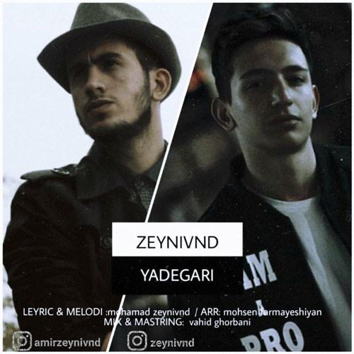 تک ترانه - دانلود آهنگ جديد Zeynivand-Yadegari دانلود آهنگ زینی وند به نام یادگاری