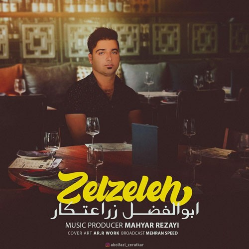 تک ترانه - دانلود آهنگ جديد Abolfazl-Zeraatkar-Zelzeleh دانلود آهنگ ابوالفضل زراعتکار به نام زلزله
