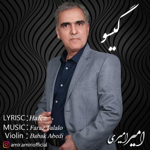 تک ترانه - دانلود آهنگ جديد Amir-Amiri-Gisoo دانلود آهنگ امیر امیری به نام گیسو