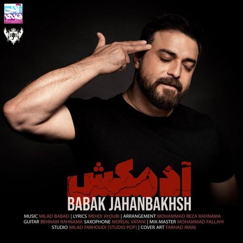 تک ترانه - دانلود آهنگ جديد Babak-Jahanbakhsh-Adamkosh دانلود آهنگ بابک جهانبخش به نام آدمکش