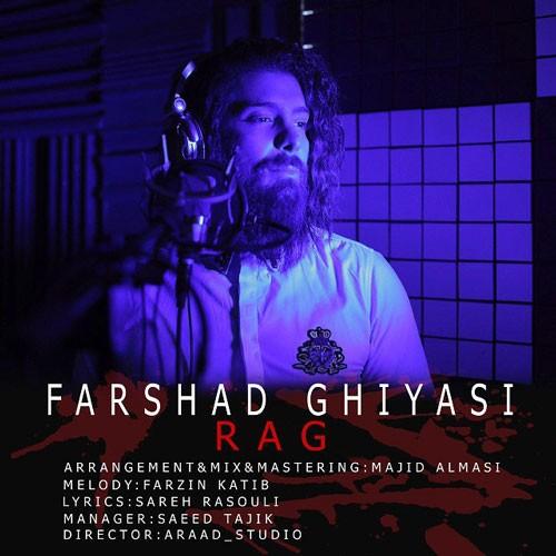 تک ترانه - دانلود آهنگ جديد Farshad-Ghiasi-Rag دانلود آهنگ فرشاد غیاثی به نام رگ