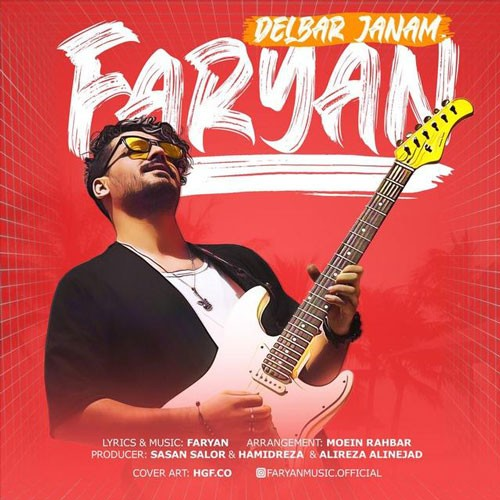 تک ترانه - دانلود آهنگ جديد Faryan-Delbar-Janam دانلود آهنگ فریان به نام دلبر جانم