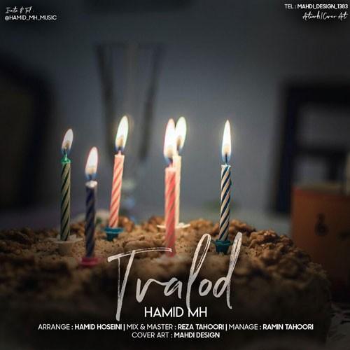 تک ترانه - دانلود آهنگ جديد Hamid-MH-Tavalod دانلود آهنگ حمید ام اچ به نام تولد