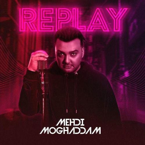 تک ترانه - دانلود آهنگ جديد Mehdi-Moghadam-Replay دانلود آلبوم مهدی مقدم به نام Replay