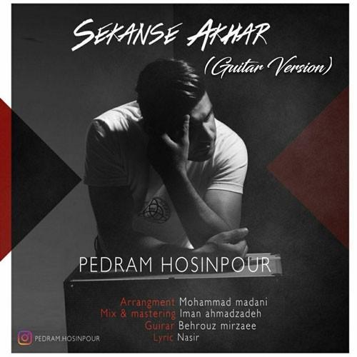 تک ترانه - دانلود آهنگ جديد Pedram-Hoseinpour-Sekanse-Akhar-Guitar-Version دانلود آهنگ پدرام حسین پور به نام سکانس آخر (ورژن گیتار)