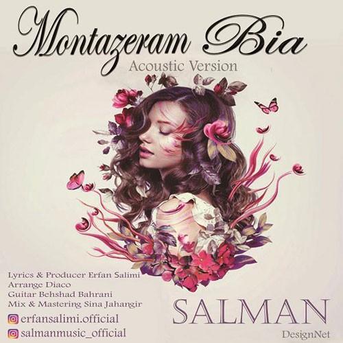 تک ترانه - دانلود آهنگ جديد Salman-Montazeram-Bia-Acoustic-Version دانلود آهنگ سلمان به نام منتظرم بیا ورژن آکوستیک