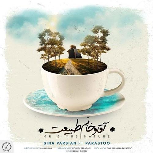 تک ترانه - دانلود آهنگ جديد Sina-Parsian-Mr-Mrs-Nature دانلود آهنگ سینا پارسیان به نام آقا و خانوم طبیعت