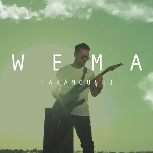 تک ترانه - دانلود آهنگ جديد Wema-Faramoushi دانلود آهنگ Wema به نام فراموشی
