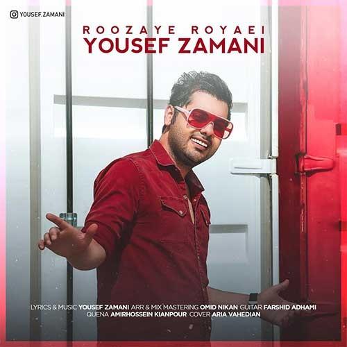 تک ترانه - دانلود آهنگ جديد Yousef-Zamani-Roozaye-Royaei دانلود آهنگ یوسف زمانی به نام روزای رویایی