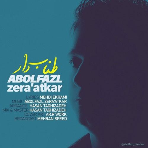 تک ترانه - دانلود آهنگ جديد Abolfazl-Zeraatkar-Tanabe-Dar دانلود آهنگ ابوالفضل زراعتکار به نام طناب دار