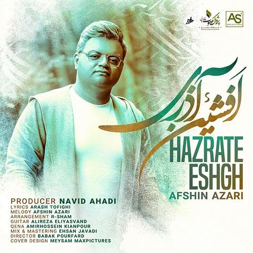 تک ترانه - دانلود آهنگ جديد Afshin-Azari-Hazrate-Eshgh دانلود موزیک ویدیو افشین آذری به نام حضرت عشق