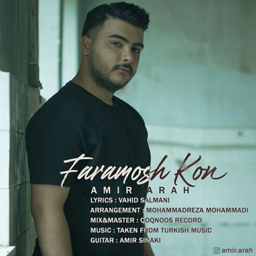 تک ترانه - دانلود آهنگ جديد Amir-Arah-Faramoosh-Kon دانلود آهنگ امیر آراه به نام فراموش کن
