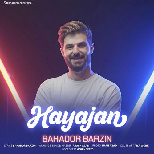 تک ترانه - دانلود آهنگ جديد Bahador-Barzin-Hayajan دانلود آهنگ بهادر برزین به نام هیجان