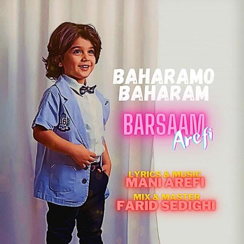 تک ترانه - دانلود آهنگ جديد Barsaam-Arefi-Baharamo-Baharam دانلود آهنگ برسام عارفی به نام بهارمو بهارم