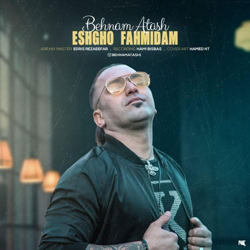 تک ترانه - دانلود آهنگ جديد Behnam-Atash-Eshgho-Fahmidam دانلود آهنگ بهنام آتش به نام عشق و فهمیدم
