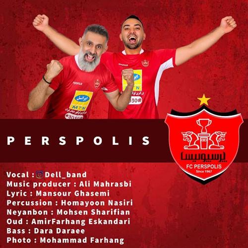 تک ترانه - دانلود آهنگ جديد Delband-Perspolis دانلود آهنگ دلبند به نام پرسپولیس