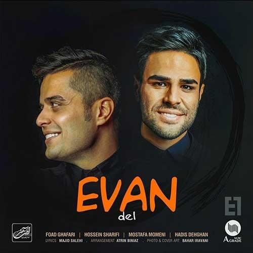 تک ترانه - دانلود آهنگ جديد Evan-Band-Del دانلود آهنگ ایوان بند به نام دل