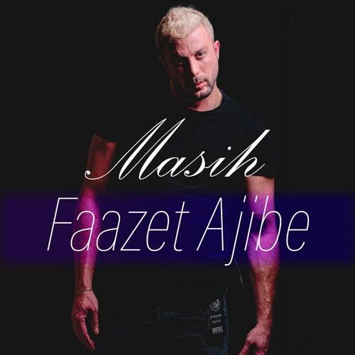 تک ترانه - دانلود آهنگ جديد Masih-Faazet-Ajibe دانلود آهنگ مسیح به نام فازت عجیبه