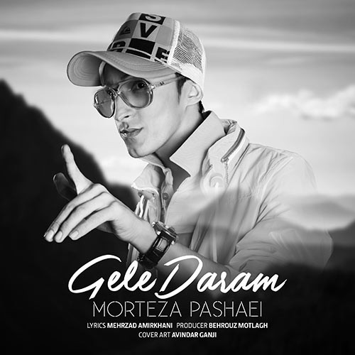 تک ترانه - دانلود آهنگ جديد Morteza-Pashaei-Gele-Daram دانلود آهنگ مرتضی پاشایی به نام گله دارم