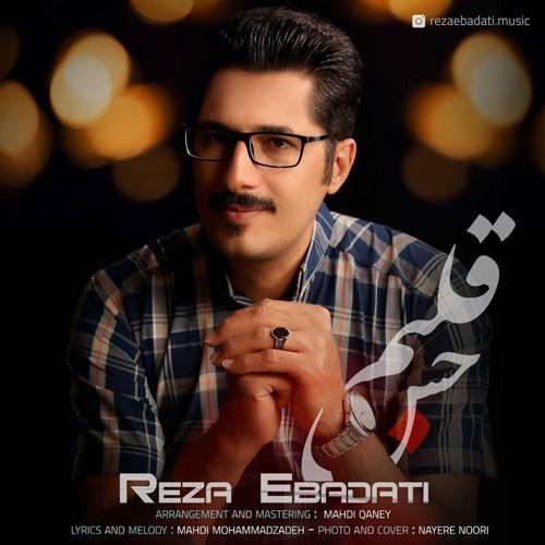 تک ترانه - دانلود آهنگ جديد Reza-Ebadati-Hesse-Ghalbam دانلود آهنگ رضا عبادتی به نام حس قلبم