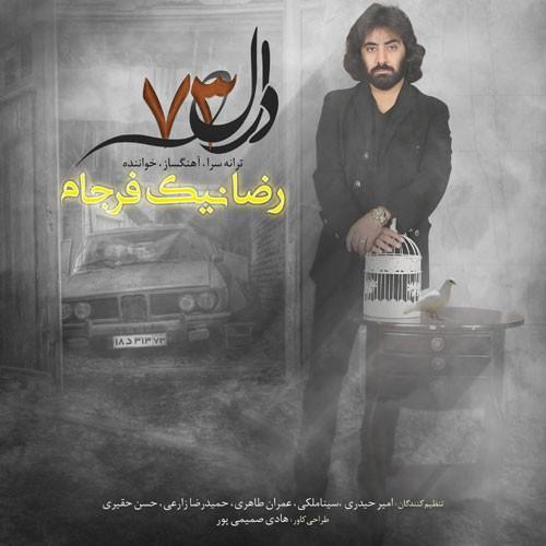 تک ترانه - دانلود آهنگ جديد Reza-Nikfarjam-Dal-73 دانلود آلبوم رضا نیک فرجام به نام دال 73
