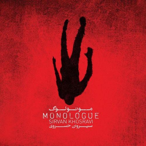 تک ترانه - دانلود آهنگ جديد Sirvan-Khosravi-Monologue دانلود آلبوم سیروان خسروی به نام مونولوگ