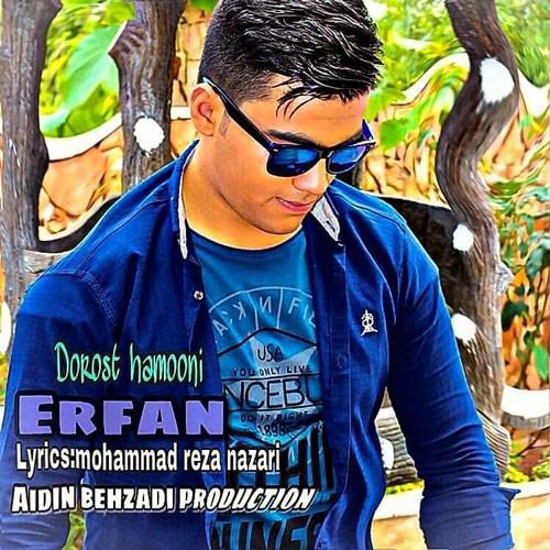 تک ترانه - دانلود آهنگ جديد Erfan-Zare-Dorost-Hamooni دانلود آهنگ عرفان زارع به نام درست همونی