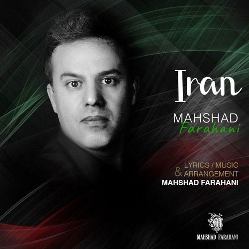 تک ترانه - دانلود آهنگ جديد Mahshad-Farahani-Iran دانلود آهنگ مهشاد فراهانی به نام ایران
