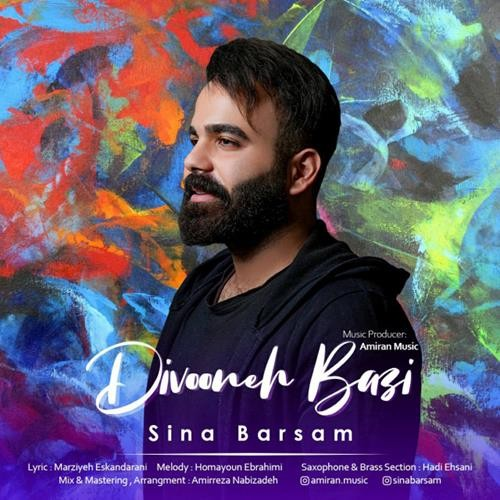 تک ترانه - دانلود آهنگ جديد Sina-Barsam-Divooneh-Bazi دانلود آهنگ سینا برسام به نام دیوونه بازی